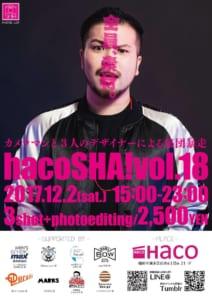 hacoSHA! vol.18