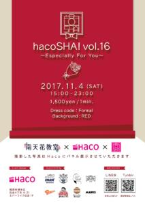 hacoSHA! vol.16