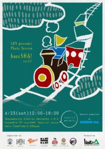 hacoSHA! vol.27