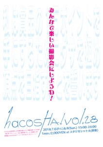 hacoSHA! vol.28