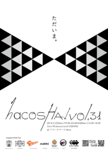 hacoSHA! vol.31