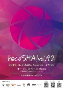 hacoSHA! vol.42